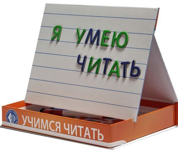 read_board_cut
