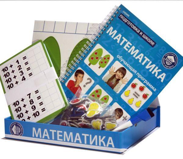 math_all