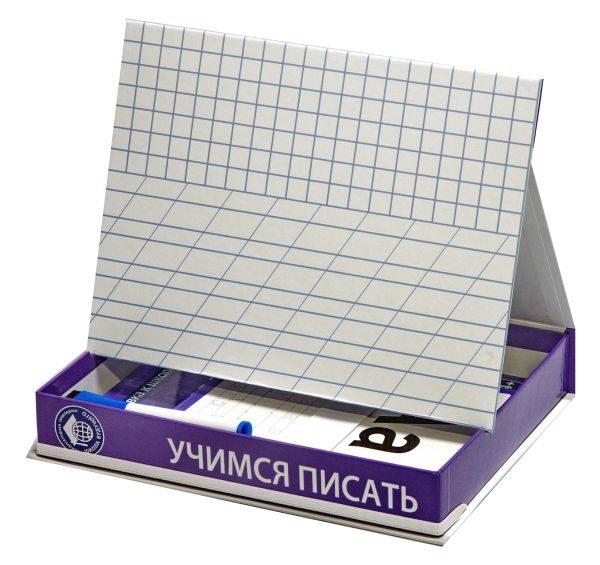write-board